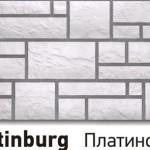 BURG (Платиновый)