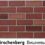 Berg(вишневый)