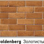 Berg(золотистый)