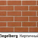 Berg(кирпичный)