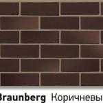 Berg(коричневый)
