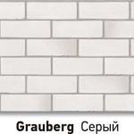 Berg(серый)