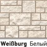 Burg(белый)